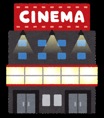 映画館U-NEXT