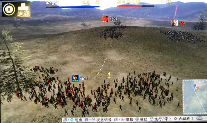 信長の野望開戦