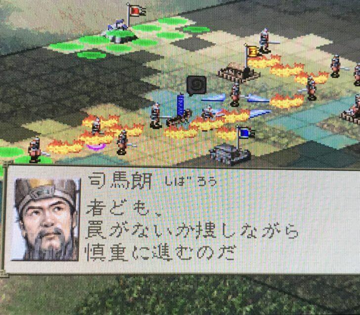 三国志7戦闘画面