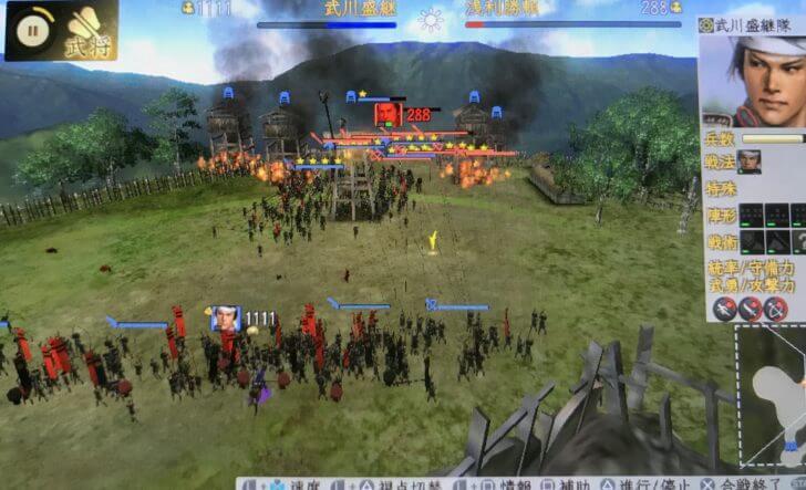 信長の野望戦国立志伝攻城戦