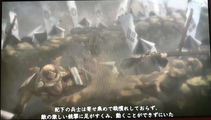 戦国立志伝大阪の陣