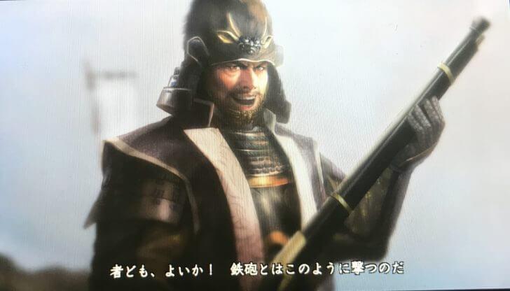 大阪夏の陣 戦国立志伝
