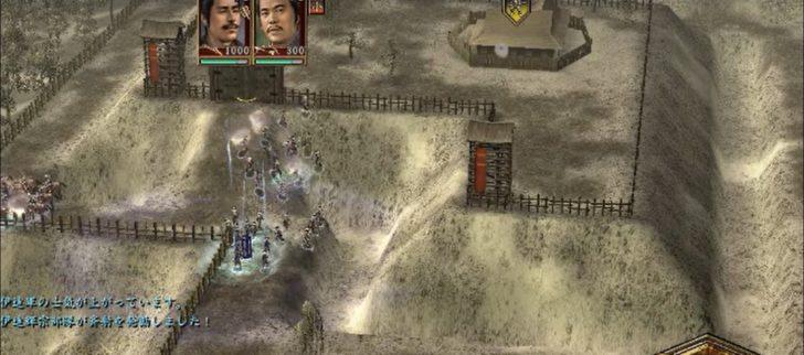 天下創世攻城戦