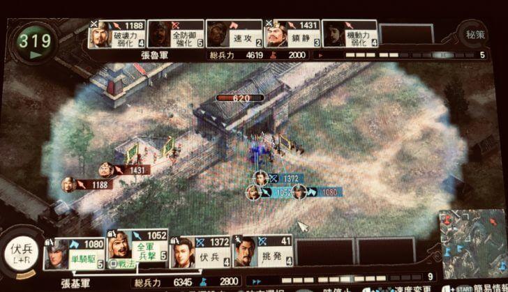 三国志12P戦闘画面
