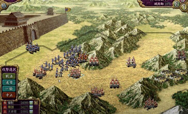 三国志8の戦争